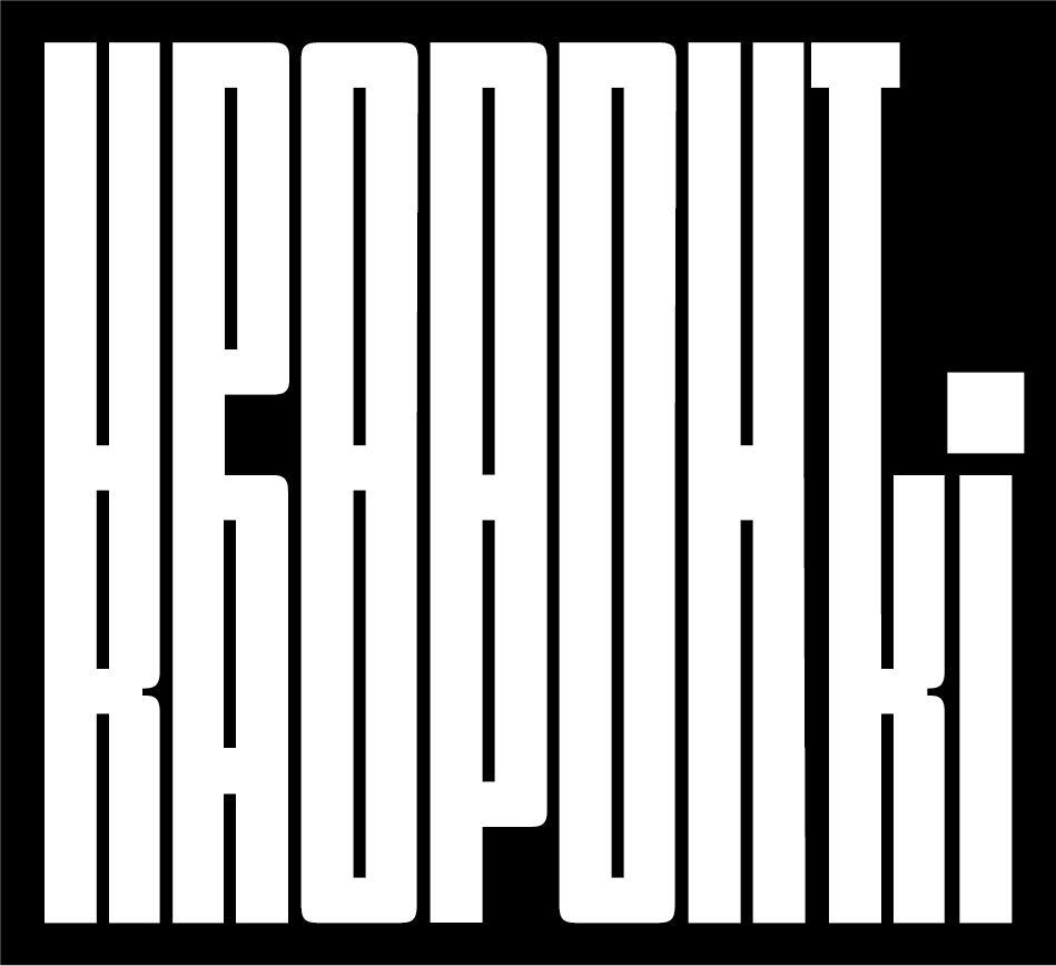 Uponnut kaupunki -hankkeen logo